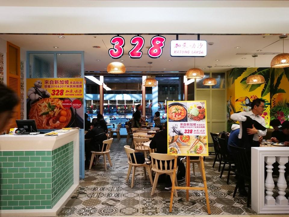 328laksa1 中正-328加東叻沙台灣店(台北車站微風廣場) 感覺走味壞了本店名聲的叻沙