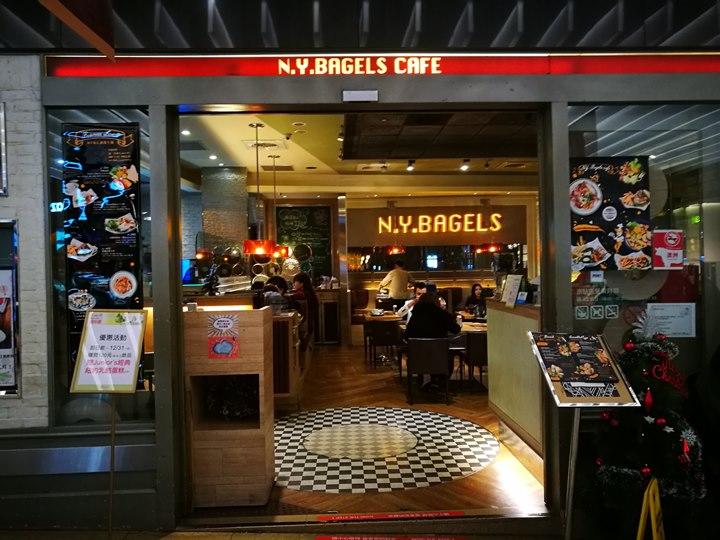 nybegels1 大同-N.Y Bagels Cafe京站內名店 食物普普...