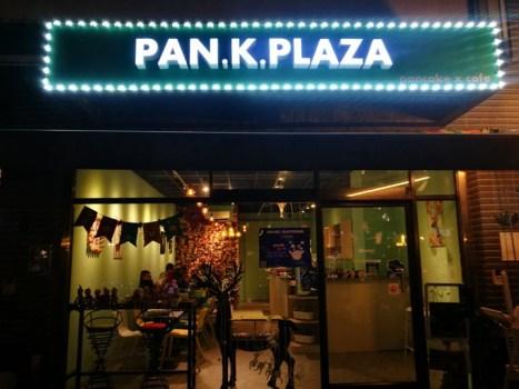 中壢-Pan.K.Plaza(中原柏德廣場) 花牆吸睛特色鬆餅