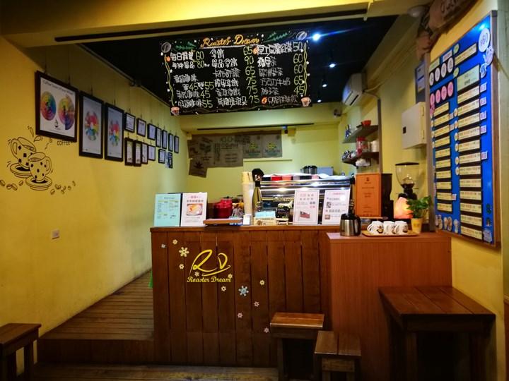 rdcoffee03 新竹-RD Cafe 烘豆冠軍的手沖咖啡 平價一樣好味道