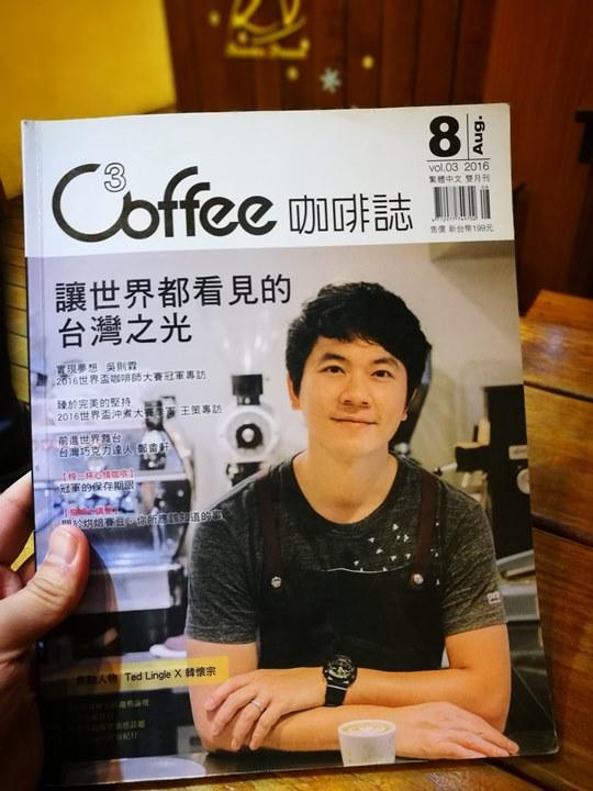 rdcoffee10 新竹-RD Cafe 烘豆冠軍的手沖咖啡 平價一樣好味道