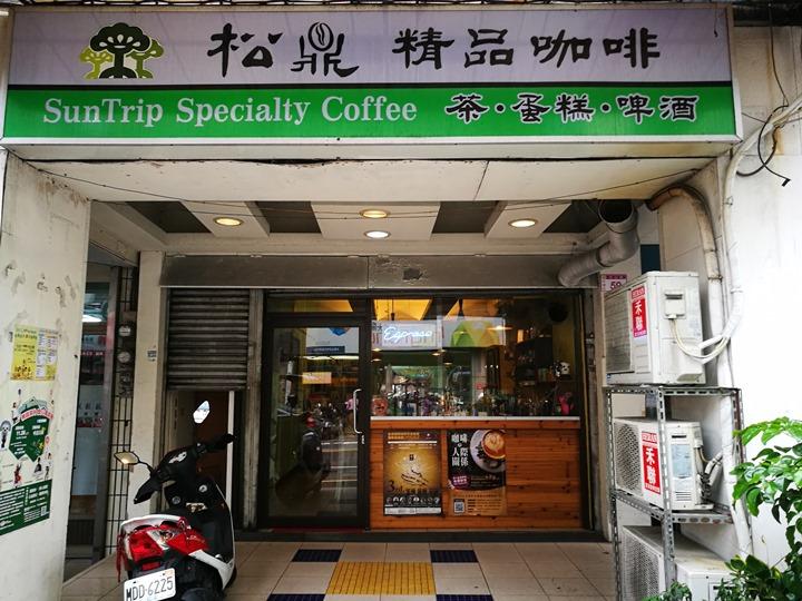songding1 中壢-松鼎咖啡 簡單來一杯手沖