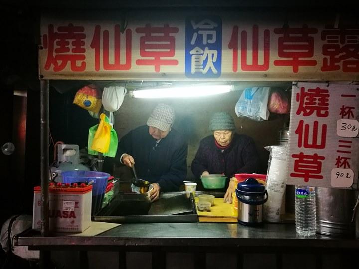 xaoxincao6 中壢-忠貞市場前燒仙草 不畏寒風的長者風範 爺爺奶奶的愛心燒仙草