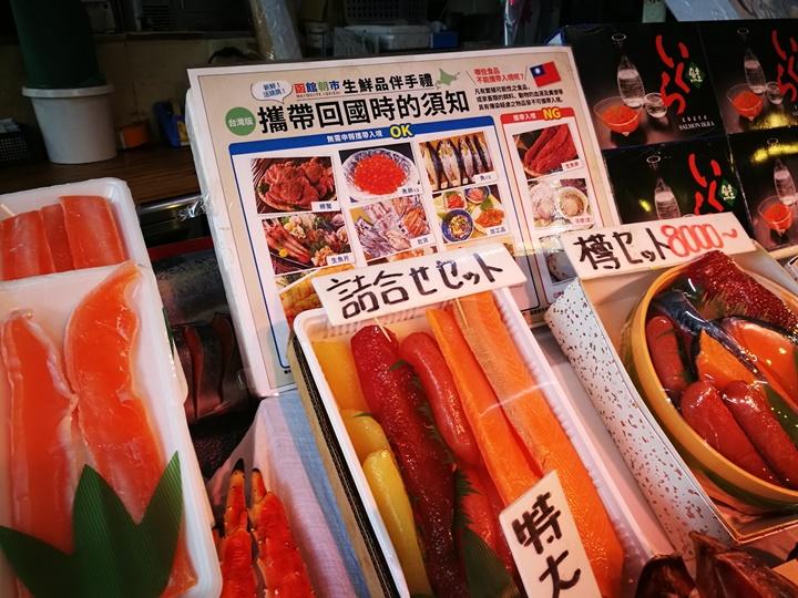 hakodatemorningmarket08 Hakodate-有趣函館朝市 きくよ食堂的海鮮丼飯 北海道必吃