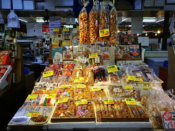 hakodatemorningmarket17 Hakodate-有趣函館朝市 きくよ食堂的海鮮丼飯 北海道必吃