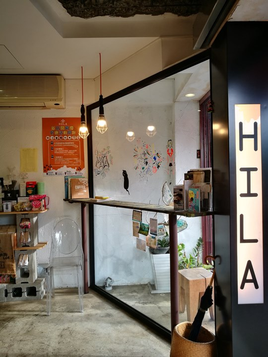 hilastep08 新竹-HILA STEP 馬雅咖啡外帶店之二...平價的好咖啡
