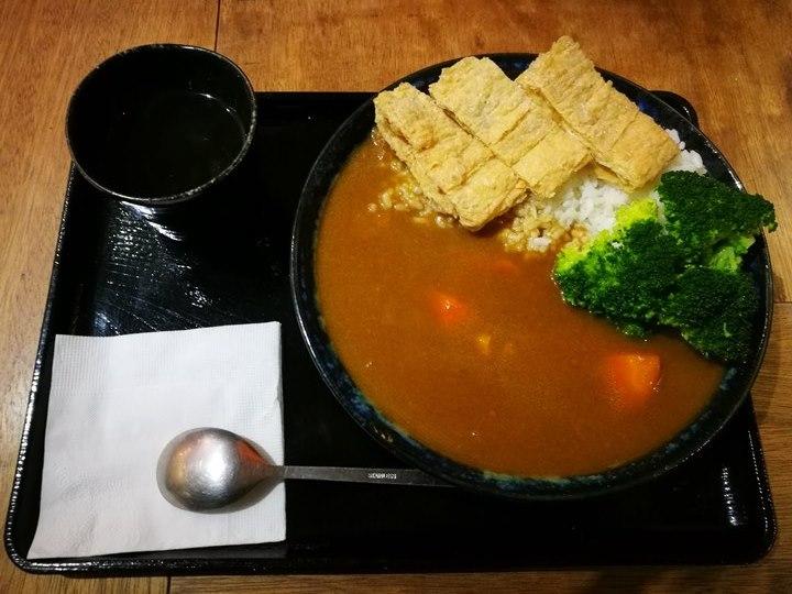 inomachi12 新竹-井町 日式蔬食 咖哩飯好好食