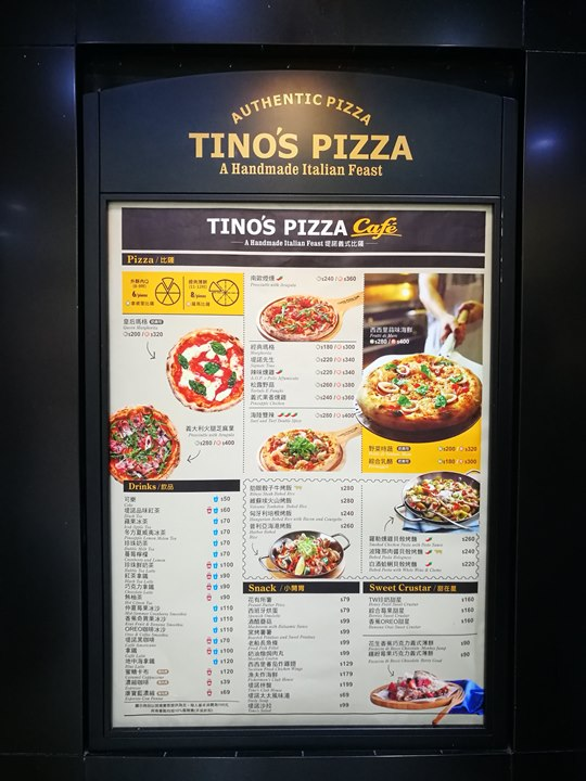 tinopizza04 中壢-Tino Pizza Cafe特色披薩 烤飯麵也都不賴(中原家樂福店)