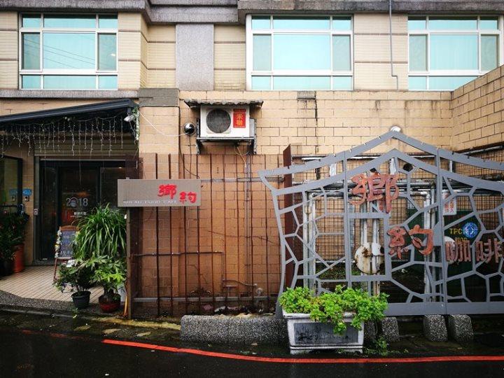 machucoffee01 平鎮-鄉約咖啡 忠貞市場除了米干外也有咖啡館耶 馬祖風情的咖啡香