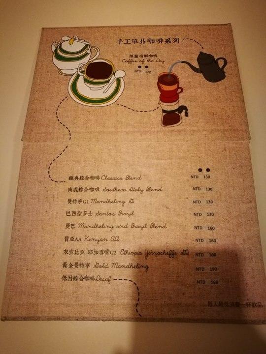 shencafe09 桃園-燊咖啡 復古鄉村風 藝文中心老牌馳名咖啡館