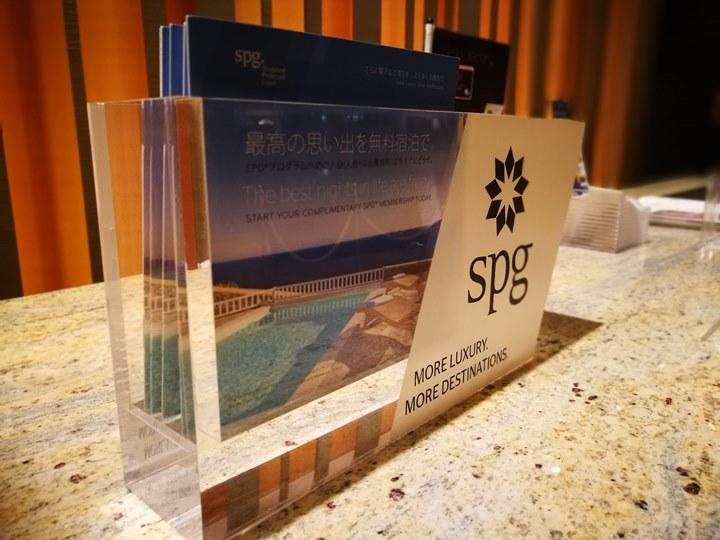 sheratonmiyazaki05 Miyazaki-宮崎喜來登海洋大酒店度假村 南九州的度假天堂