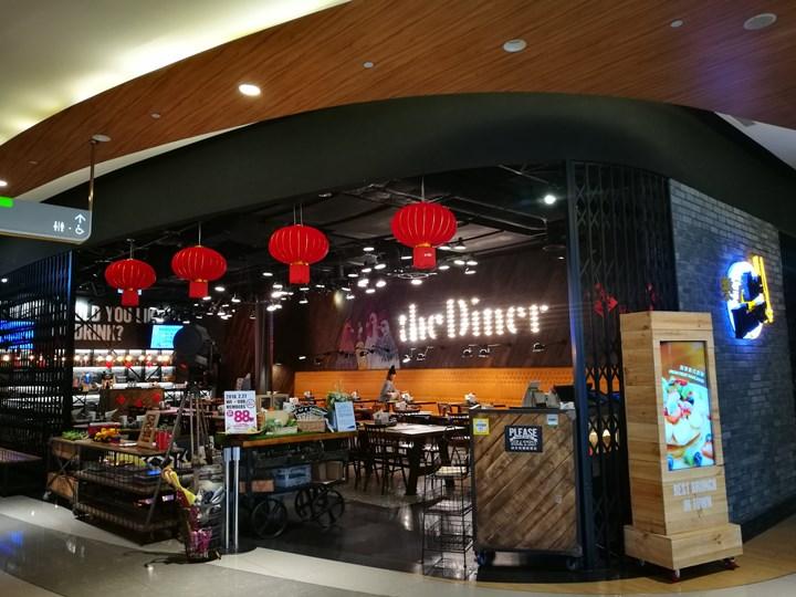 thediner02 南港-樂子 放輕鬆來一份早午餐吧(中信金控園區)