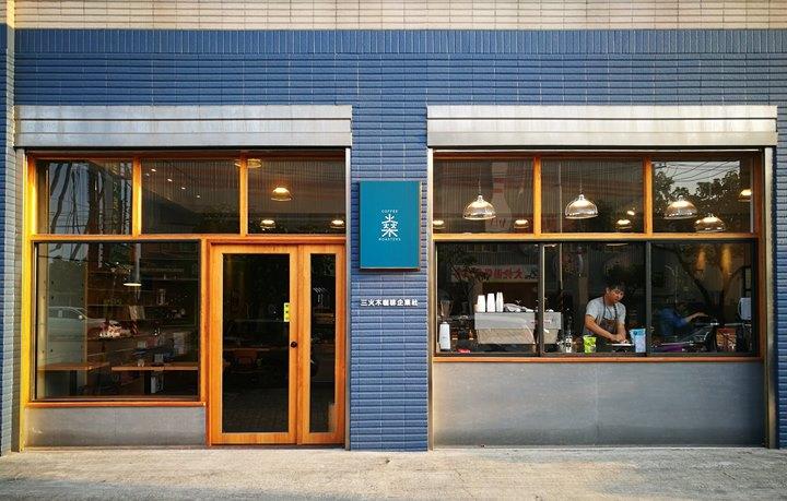 3firewood01 桃園-燊咖啡3館 三火木咖啡企業社 幸福路上的一杯幸福咖啡