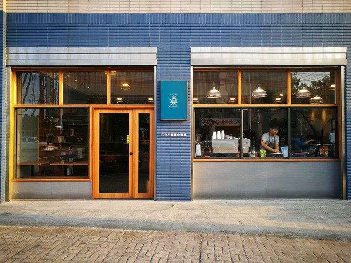 3firewood03 桃園-燊咖啡3館 三火木咖啡企業社 幸福路上的一杯幸福咖啡