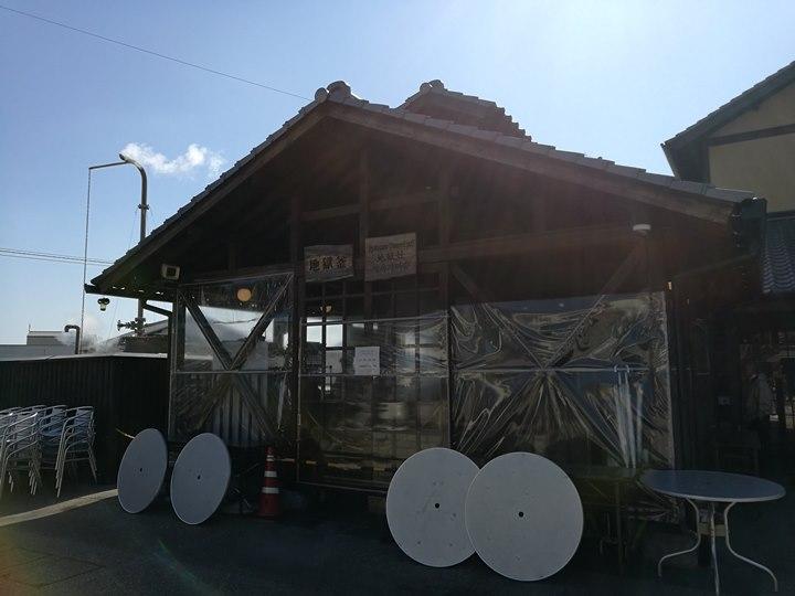 beppuramen2 Beppu-別府鐵輪車站旁夠味道拉麵 Furari (ふらり) 吃不到地獄釜只好來碗拉麵了