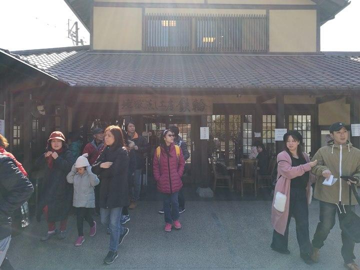 beppuramen4 Beppu-別府鐵輪車站旁夠味道拉麵 Furari (ふらり) 吃不到地獄釜只好來碗拉麵了