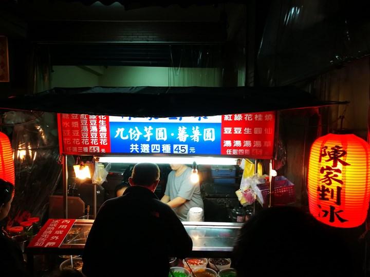 chenice01 北投-北投市場陳家剉冰 用料實在豐富配料好吃