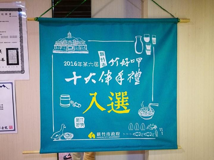 duckrice414 新竹-廟口鴨香飯(中正店) 簡單美味迷人的鴨香飯