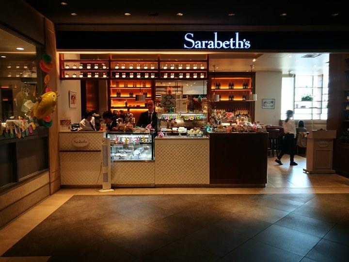 sarabeths01 Shinagawa-品川車站直結 紐約早餐女王Sarabeth's 草莓鬆餅好口味