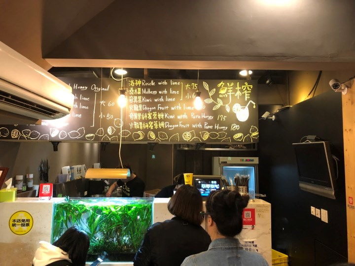 tonghailime07 大安-東海萊姆園 招牌鳳梨萊姆 永康商圈真的很好吃