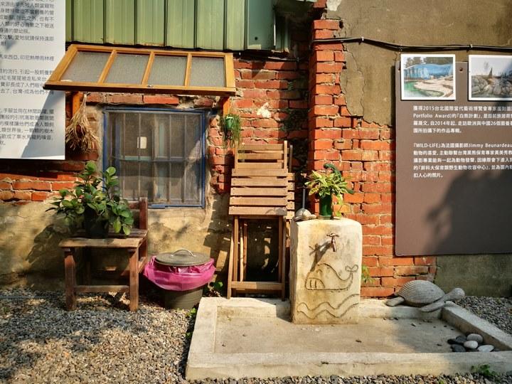 wethey13 中壢-我們他們咖啡 老街溪旁老屋屬於大家的咖啡館