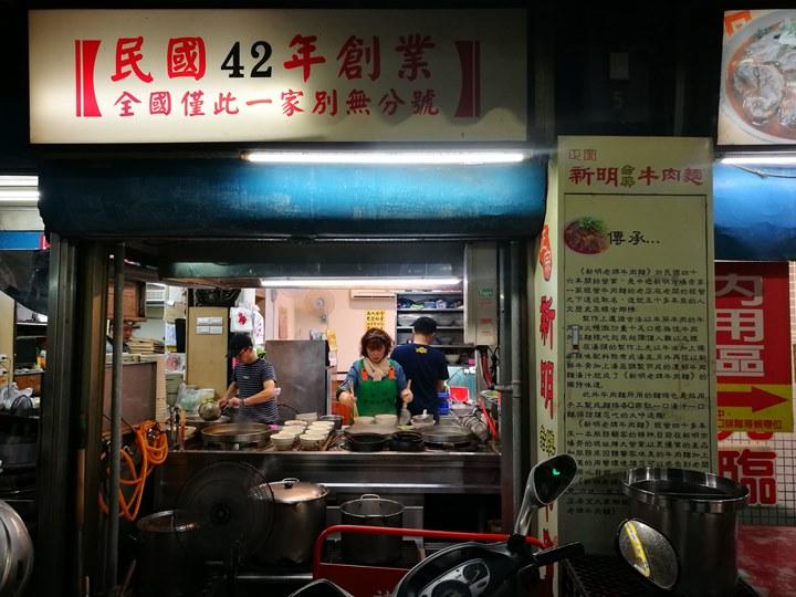 xinmingbeef05 中壢-新明老牌牛肉麵 肉Q彈好吃 湯稍鹹