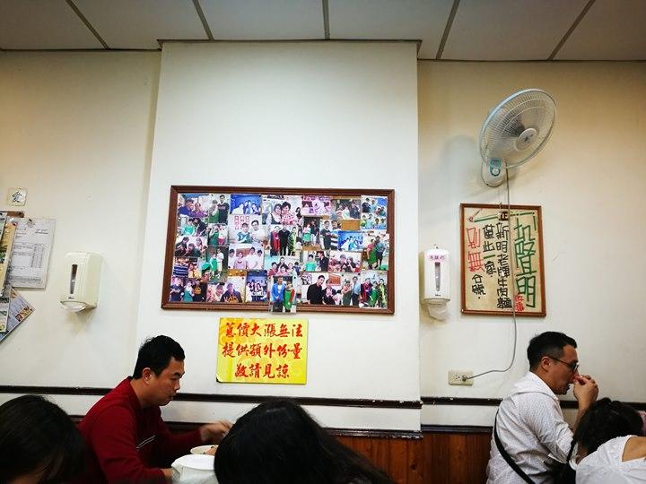 xinmingbeef07 中壢-新明老牌牛肉麵 肉Q彈好吃 湯稍鹹