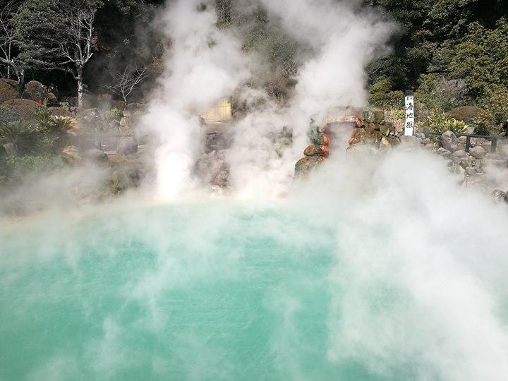 Beppu03-1 Beppu-別府地獄之旅 海地獄&血の池地獄 這明明就地熱谷...