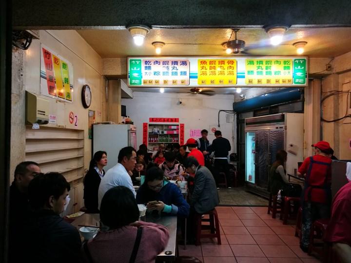 chushan9 新竹-竹山意麵 簡單好料