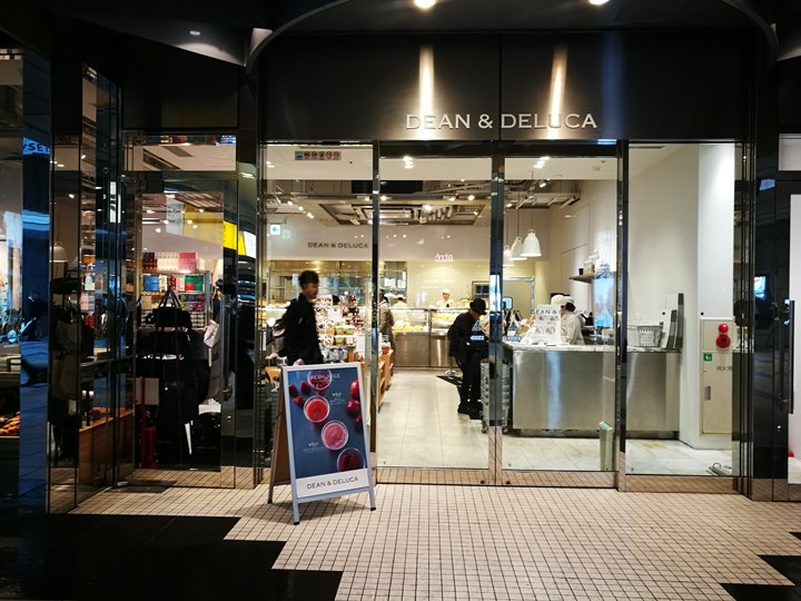 citybakery03 Shinagawa-品川車站City Bakery 飄洋過海 紐約來的麵包會呼吸