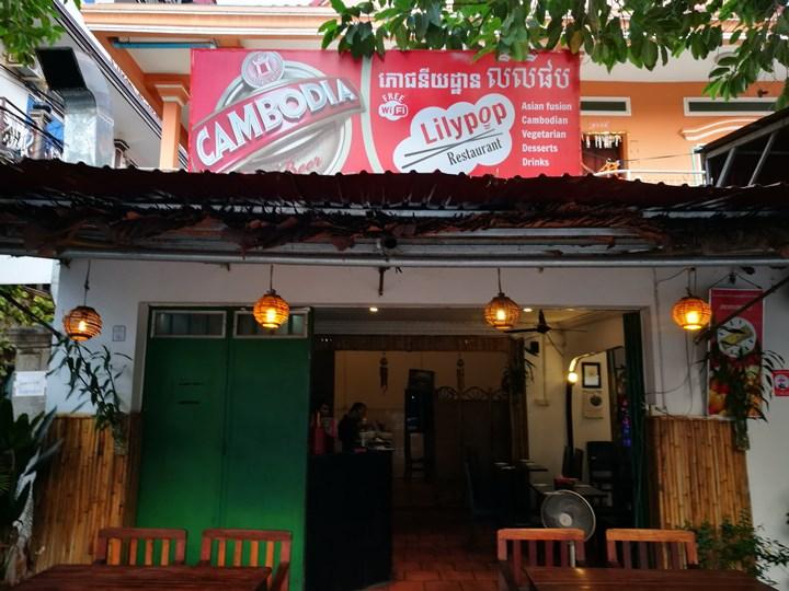 lilypop1 Siem Reap-暹粒Lilypop 隨便點簡單吃的熱門餐廳