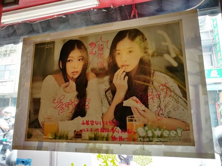 longgi05 桃園-香港龍記小館 星級主廚的平價好料理