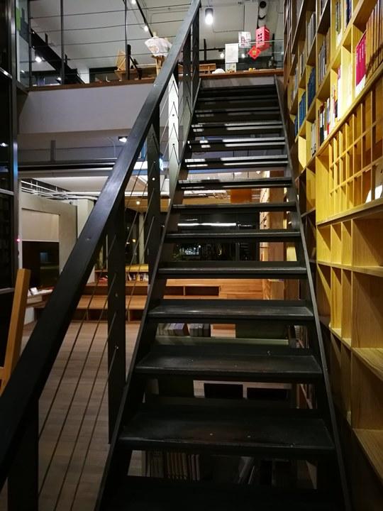 orbook19 竹北-新瓦屋旁 或者書店 美麗的藝文空間