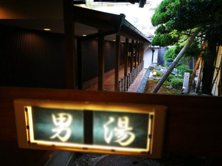 Koshinoyu29-1 Nachikatsuura-越之湯 美好的海灣景觀飯店