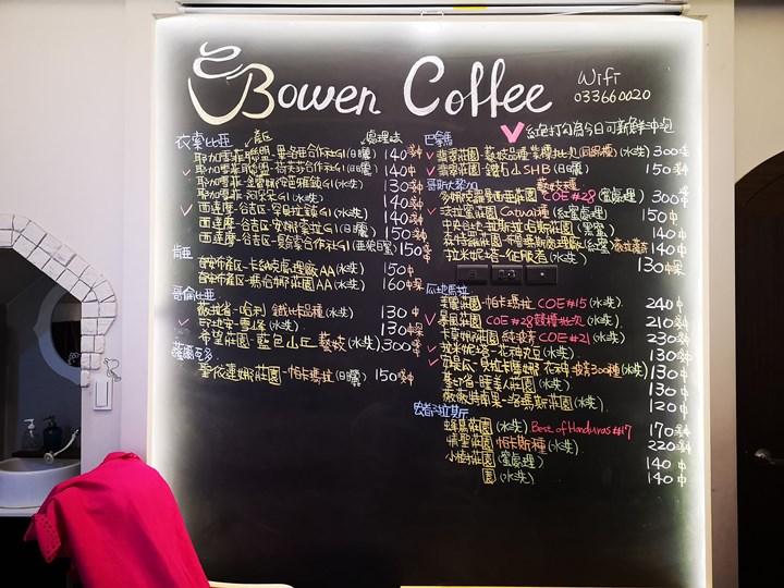 bowencoffee07 八德-Bowen伯元自家烘焙 親切專業咖啡選項多