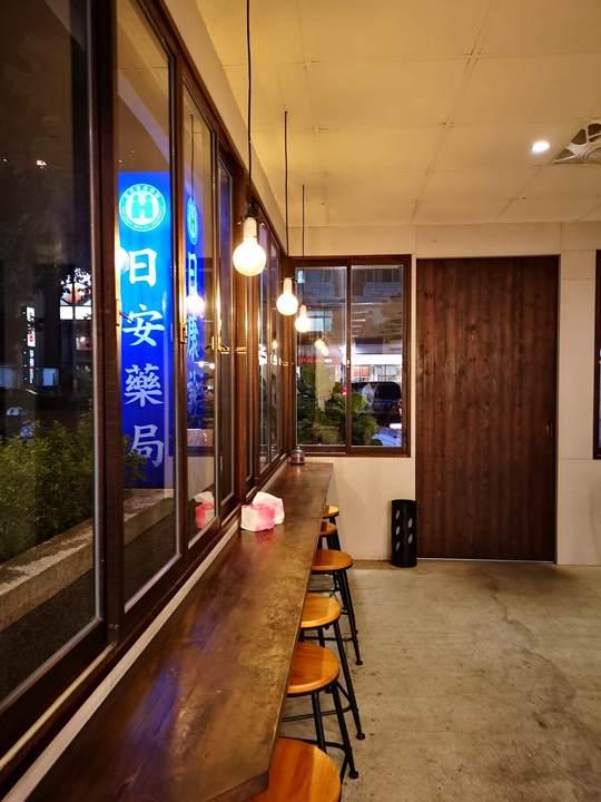 chouchou0103 竹北-粥粥家 給夜歸人的一盞燈 簡單舒適自助餐也走文青風