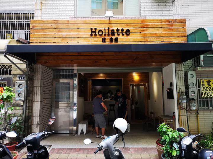 hollatte02 新竹-Hollatte馥拿鐵 咖啡香四溢溫馨小店