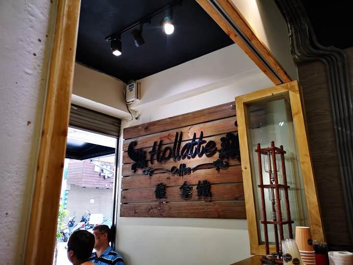 hollatte05 新竹-Hollatte馥拿鐵 咖啡香四溢溫馨小店
