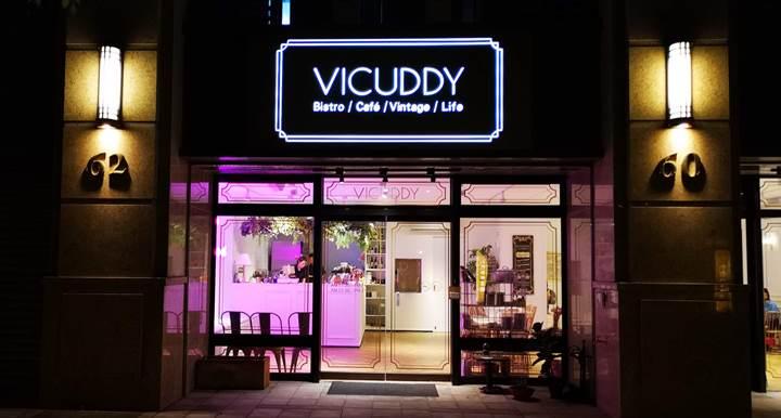 littleparis3 竹北-Vicuddy Bistro小巴黎餐酒館 白色的浪漫法式的美食