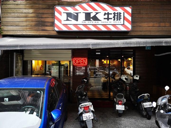 nksteak1 蘆竹-NK牛排 超美式氣氛牛排館