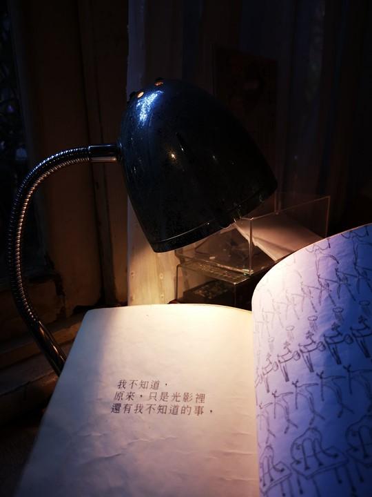 onlylightshadow15 桃園-只是光影獨立咖啡廳 新民街上老屋微藝文基地