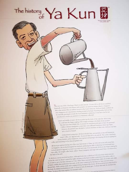 yakun04 Singapore-亞坤 新加坡特色早餐 濃厚茶香奶茶加KAYA吐司