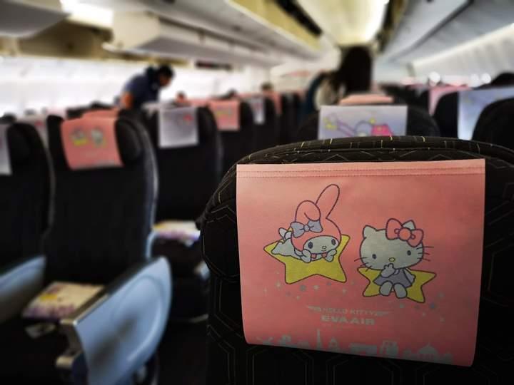 flysinsin09 201805台北新加坡Kitty伴我飛