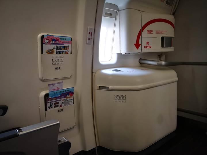 flysinsin12 201805台北新加坡Kitty伴我飛