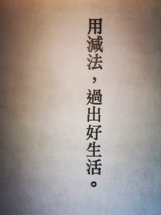 heysong11113 信義-黑松沙士清爽der...改頭換面 用減法過出好生活 新概念新味道(概念店)