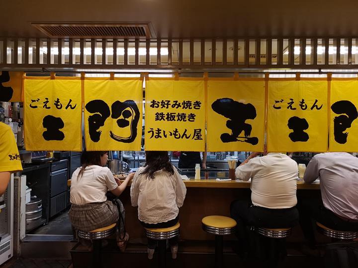 hiroshimayaki1 Hiroshima-五ェ門來廣島必吃廣島燒
