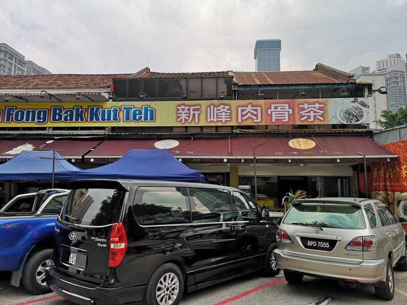 sunfeng01 Kuala Lumpur-來馬來西亞就是要吃肉骨茶 吉隆坡新峰肉骨茶 甘甜味美好好吃