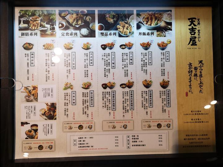 tenkichiya0706 新竹-天吉屋(巨城店) 天丼名店 爽口不油膩的炸物