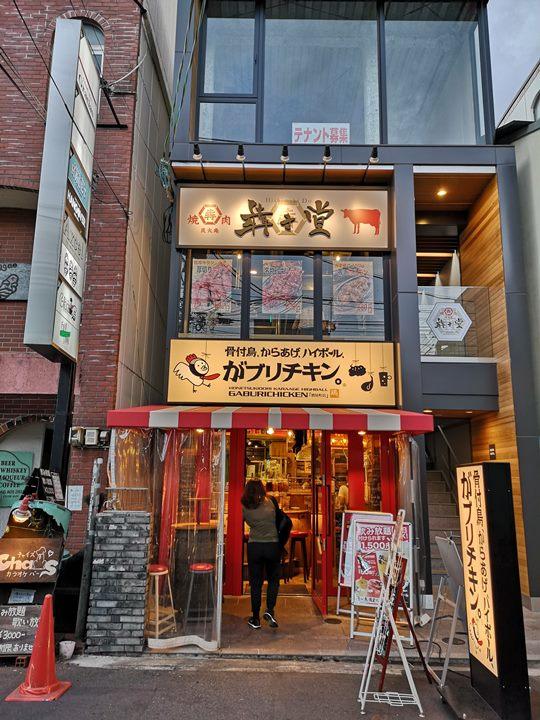 yakinikuokayama01 Okayama-炭火庵 犇き堂 來岡山吃和牛就是要單點!!