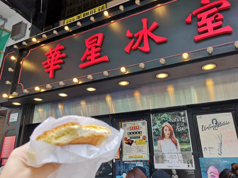 hwaxin01 HK-華星冰室 陳奕迅背書 沒吃過華星怎說來過香港!!